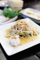 The crab green papaya salad