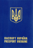 Ukrainian passport.