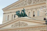 Bolshoi theatre in Moscow, Quadriga