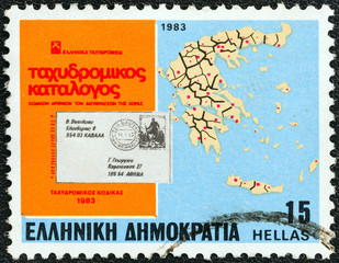 Letter and map of Greece (Greece 1983)
