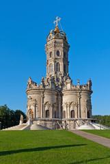 Znamensky church in Dubrovitsy, Russia