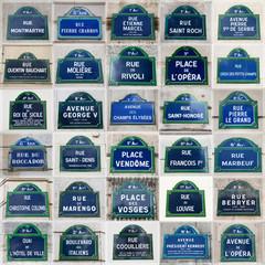 via Parigi collage