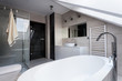 Urban apartment - stylish bathroom