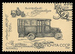 USSR -  1987 shows postal vehicle