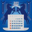 Постер, плакат: Шаблон календаря Календарь 2014 года Октябрь