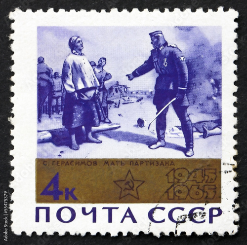 Postage stamp Russia 1965 Mother of Partisan, by S. Gerasimov