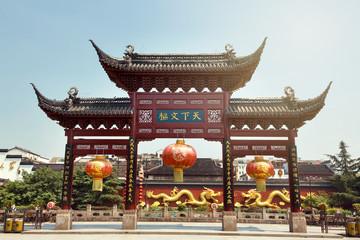 Nanjing - China