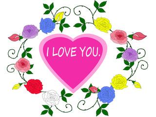愛のメッセージ