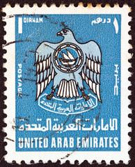 Eagle (U.A.E. emblem) (United Arab Emirates 1977)