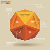 3d Sphere Infographics Template Vector