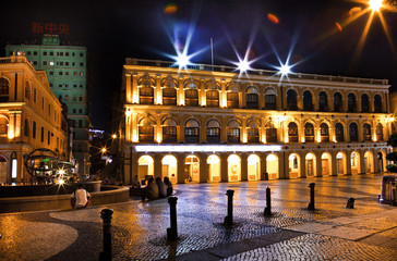 A Photograph of Portuguese Buildings. Macau