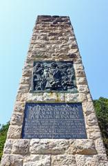 Monument to Croatian anthem