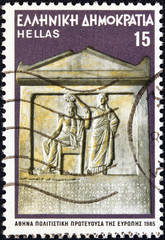 Democracy crowning the City (relief) (Greece 1985)