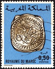 Rabat silver coin 1774/5 (Morocco 1976)