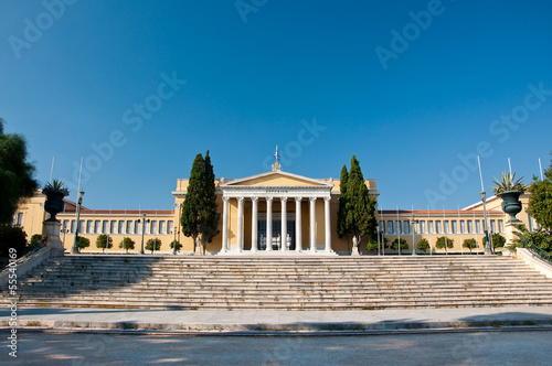 The Zappeion. Athens, Greece.