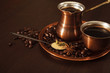 Copper set for making turkish coffee with spices