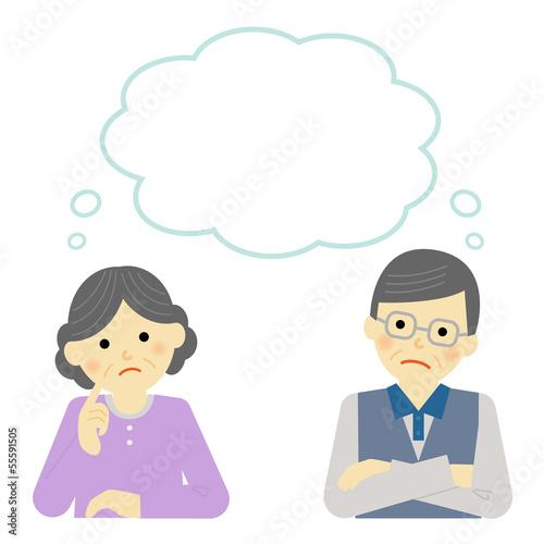 考えるシニア夫婦