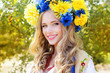 portrait of a beautiful ukrainian girl in national costume