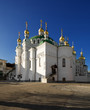 Refectory church and Refectory. Kiev. Ukraine.