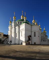 Refectory church and Refectory. Kiev. Ukraine.