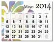 April 2014 calendar