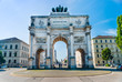 canvas print picture - Siegestor