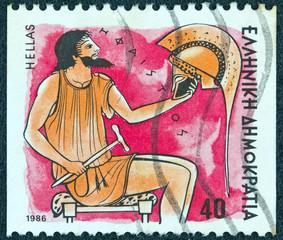 God Hephaestus (Greece 1986)