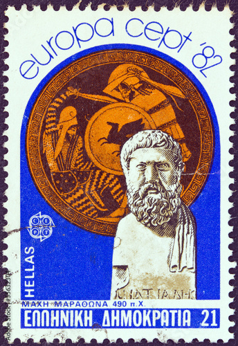 Bust of Miltiades and shield (Battle of Marathon) (Greece 1982)