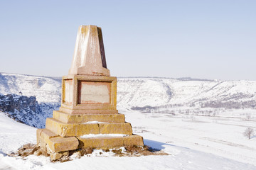 unknown monument over Orhei Vechi valley. Moldova