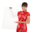 Chinese cheongsam girl holding white blank card