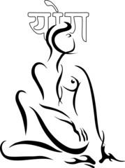 Yoga pose Ardha Matsyendra