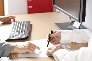Büroverhandlung