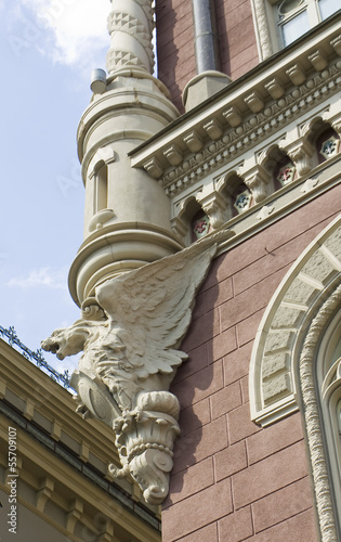 Kiev, detail on building of National bank