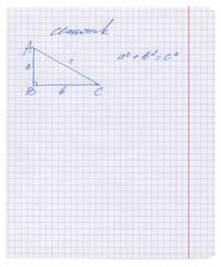 Pythagoras rule