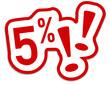 5%  Prozent Rabatt Button rot  #130901-svg08