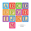 Wooden alphabet blocks - 55758760