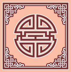 Oriental Design Elements - Frame with Knot