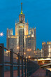 Apartment house on Kotelnicheskaya Embankment in Moscow