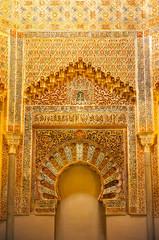 Mihrab de la Madraza de Granada, España