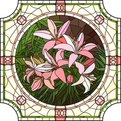 Vector illustration of flower pink lilies.