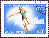 Javelin throw (Hungary 1966)