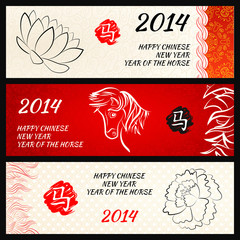 Chinese New Year of the Horse banners set. Vector illustration