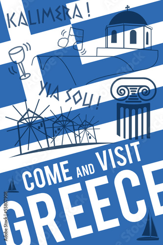 vector Greece travel invitation poster