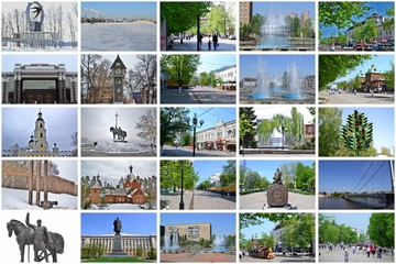 Красивый город Пенза.Коллаж.