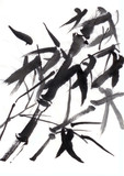 chinese painting bamboo in wind