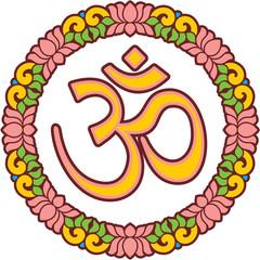 Om - Aum - Symbol in Lotus Frame