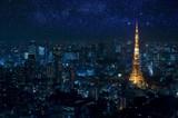 Tokyo tower at nice sky