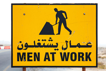 "Arabic ""Men At Work"" Street Sign"