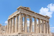 Atenas, Partenon