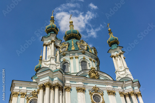 Beautiful baroque Cathedral of St. Andrew (1754). Kiev, Ukraine